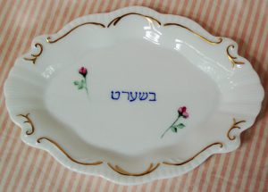 Hand Painted, personalized wedding tray in porcelain, Judaica, Kiddush Cup Set, Hebrew Calligraphy