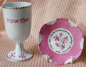 hand Painted Personalized Porcelain Judaica Kiddush Cup Set Bat Mitzvah
