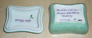 HandPainted-Personalized-Porcelain-Judaica-Bat MitzvahBox