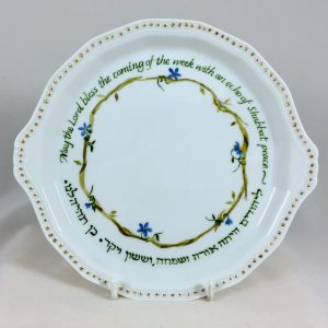 hand painted personalized porcelain judaica, Havdalah Set