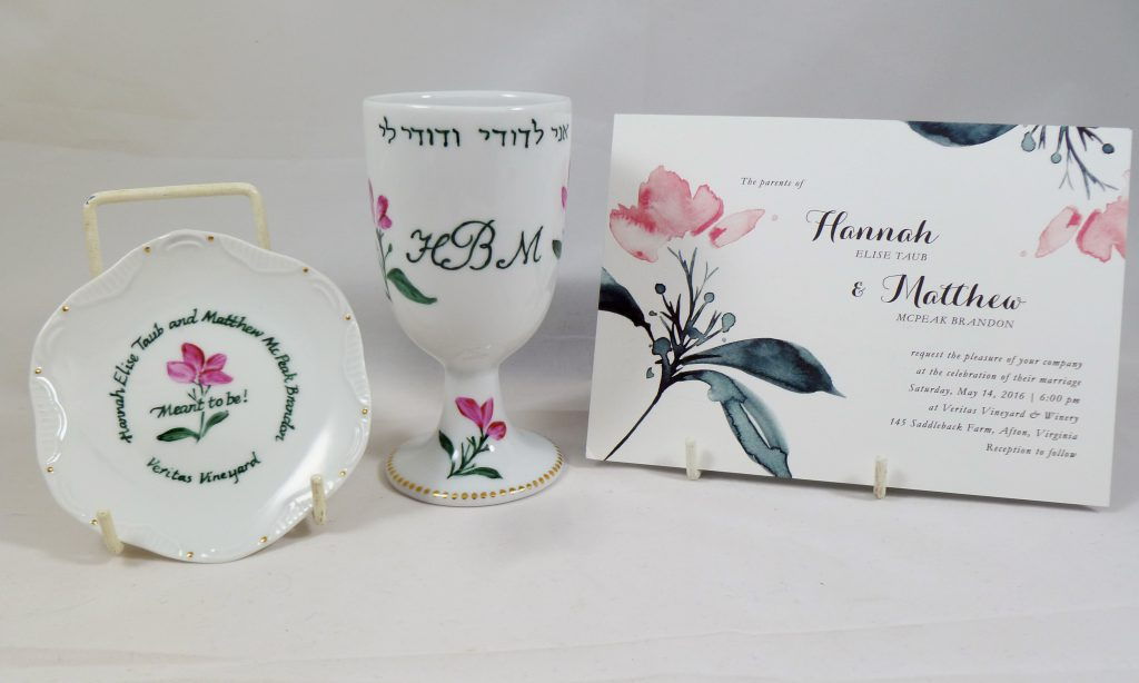 hand painted personalized porcelain judaica Wedding Kiddush Cup Set