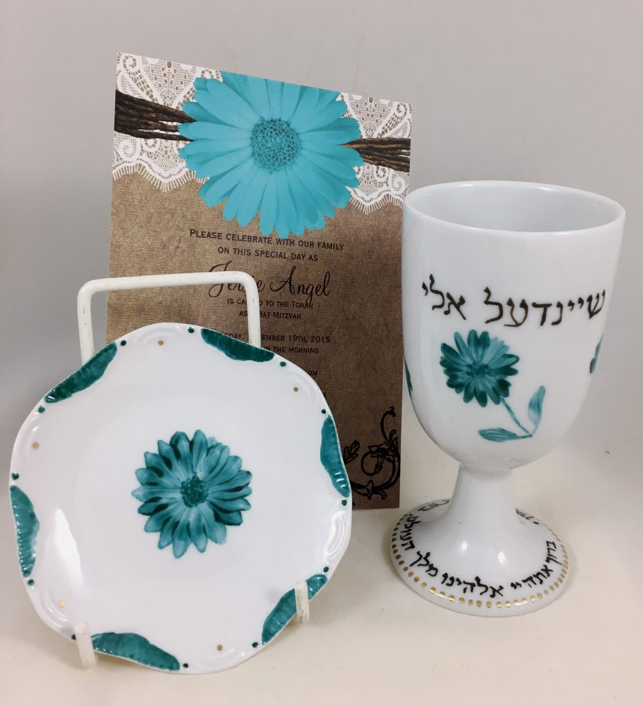 hand painted personalized porcelain Kiddush Cup Set Bat Mitzvah
