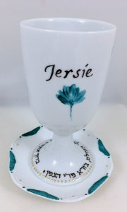 hand painted personalized porcelain judaica Kiddush Cup Set
