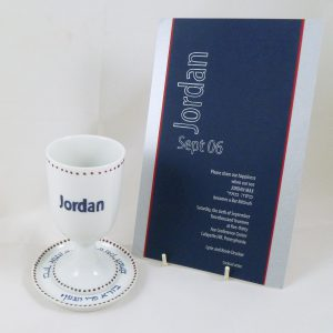 Hand Painted Personalize Porcelain Kiddush Cup Set for Bar Mitzvah to match invitation