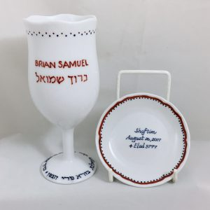 Celebrate Life 18 hand painted & personalized porcelain Kiddush cup set