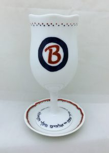 hand painted personalized porcelain judaica Kiddush Cup Set Bar Mitzvah
