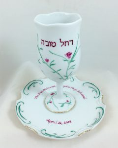 hand painted personalized porcelain judaica Kiddush Cup Set, Bat Mitzvah