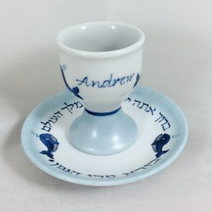 Celebrate Life 18 hand painted & personalized miniature kiddush cup set of porcelain
