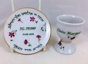 Celebrate Life 18 hand painted & personalized porcelain miniature Kiddush Cup Set