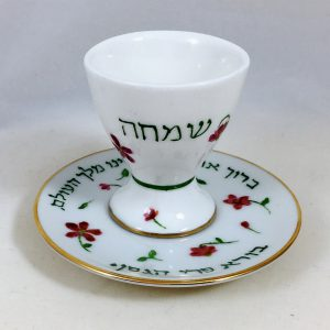 Celebrate Life 18 hand painted & personalized porcelain miniature Kiddush Cup Set