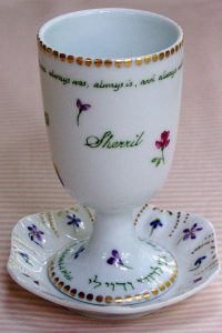 Hand Painted Personalized Porcelain Kiddush Cup Set for Wedding and Anniversary Gifts, Judaica, Calligraphy Hebrew and English