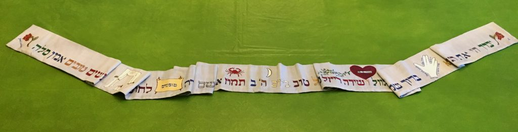 Celebrate Life 18 hand painted & personalized silk Wimpel or Torah Binder
