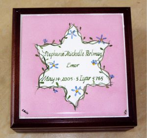 Hand Painted Personalized Judaica wood box porcelain Bar and Bat Mitzvah Celebration